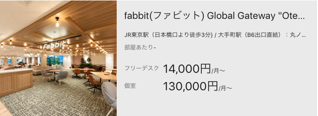 "fabbit Global Gateway ""Otemachi"""