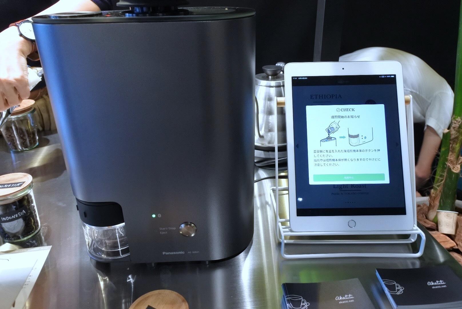 G Innovation Hub YOKOHAMA_GO KAN café